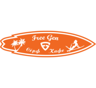 FreeGen Surf Cafe