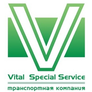 Vital special service
