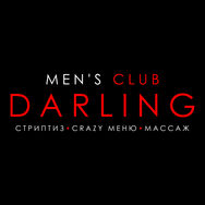 Darling Club