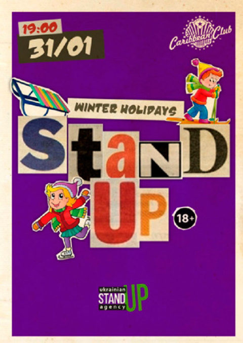 Stand-Up. Winter holidays