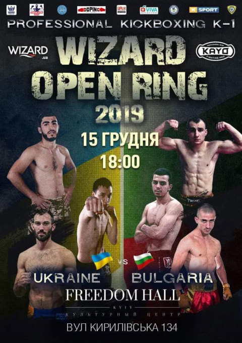 Wizard open Ring 2019