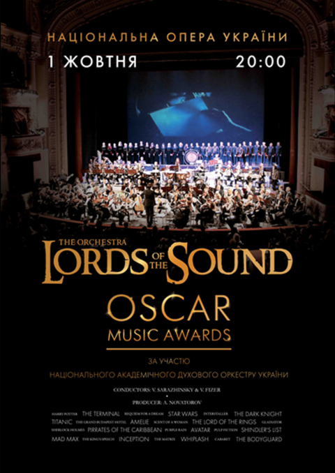 Lords of the Sound «Oscar Music Awards»