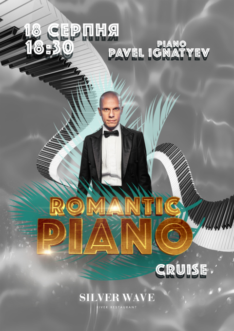 Romantic Piano Cruise