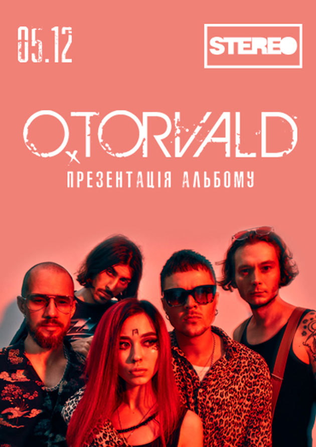 O.Torvald - 05.12.2019 20:00